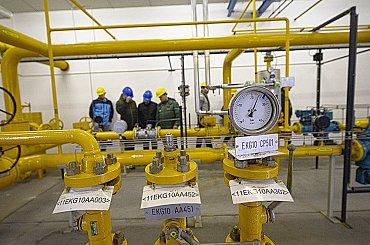 Gaz-System: S ústupem uhlí vzroste spotřeba plynu v Polsku o 60 %